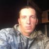 Dmitriy, 30, Sergach