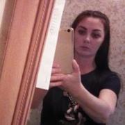 Галина 35 Балхаш