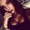 Lena, 20, Kirzhach