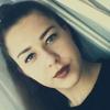 Татьяна Старцева, 18, г.Херсон