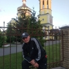 Арсен, 36, г.Киев