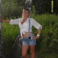 Инесса, 49 лет, Телец, Челябинск