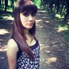 Анюта, 18, г.Гайсин