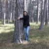 Людмила, 41, г.Ялта