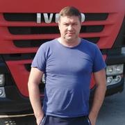 Николай 47 Москва