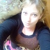 Elena, 28, г.Хороль