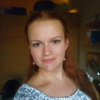 Марина, 20, г.Брянск