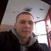 Андрей, 19, г.Пятигорск