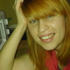 людмила, 34, Біленьке