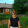 Арни, 47, г.Усогорск