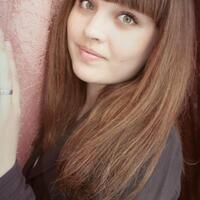 Юлия, 27 лет, Стрелец, Геленджик