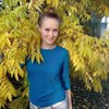 Анна, 36, г.Брянск