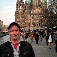 Александр, 43 года, Козерог, Северск