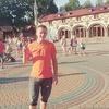 Андрей, 20, г.Первомайск