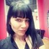 Марина, 28, г.Днепр