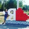 Кирилл Борисочкин, 16, г.Симферополь