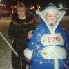 Дилара, 49, г.Нижнекамск