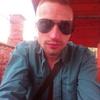 Славік, 25, Золочів