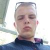 Віктор Стахів, 23, г.Тернополь