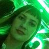 Маргарита, 34, г.Краснодар
