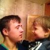 Владимир, 20, г.Уссурийск