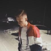 Дмитрий 20 Качканар