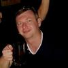 Dmitri, 30, г.Лейпциг