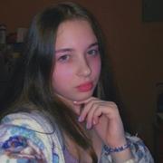 Екатерина 19 Москва