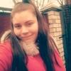 настюша, 22, г.Лозовая