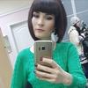 Татьяна, 28, г.Нижний Новгород