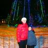 татьяна, 37, г.Зеленодольск