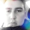 АРТЁМ, 18, г.Саратов