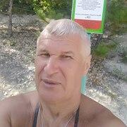 Александр 50 Нижневартовск
