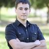 Viktor, 21, Rechitsa