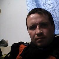 александр, 36 лет, Лев, Пермь