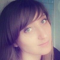 Дарина, 29 лет, Телец, Нижний Новгород