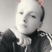 Таня 19 Могилёв
