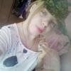 Angelina, 20, Chuguyevka