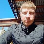 Рува 30 Нижний Новгород