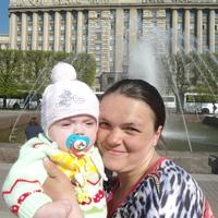 наталья, 38 лет, Рак, Санкт-Петербург