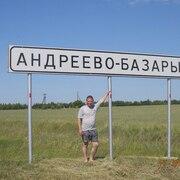 Андрей 45 Агрыз