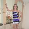 Ирина, 45, г.Кирьят-Шмона