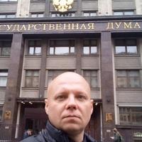 Евгений, 42 года, Скорпион, Йошкар-Ола