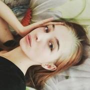 Алина 18 Новосибирск