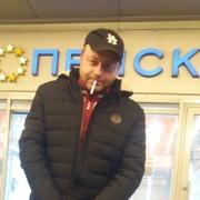 Тот Самый 25 Ставрополь