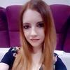 Наталья, 35, г.Краснодар