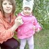 Yulya, 36, Ilansky