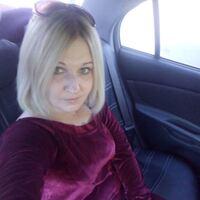 Татьяна, 22 года, Дева, Казань