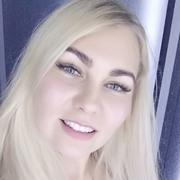 Юлия 33 года (Овен) хочет познакомиться в Северодонецке