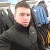 Абдулхай, 21, г.Краснодар